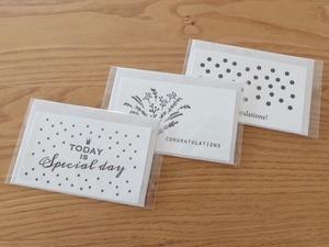 """【活版印刷】小さなカードと封筒 """"おめでとう""""3種セット"""