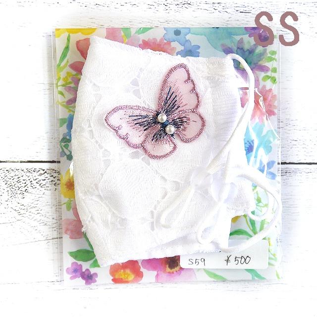 【SJK】立体布マスク(綿)・レディースサイズ/マスク