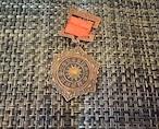 中国陸軍学校 メダル 1947 Whampoa military academy