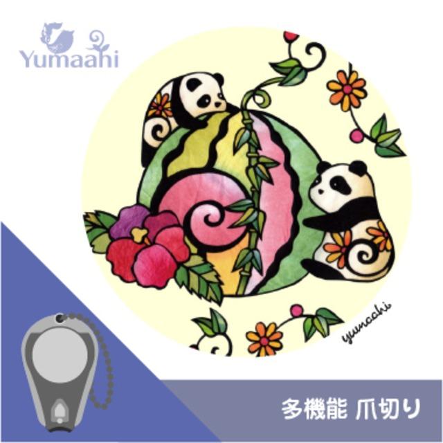 つめ切り 多機能 携帯 爪切り : パンダと笹スイカ