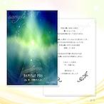今、行動する/015L・エネルギーカード