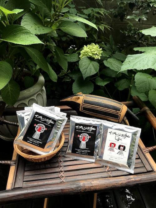 環境保護活動支援コーヒー イプレリコーヒードリップパック 36個入り