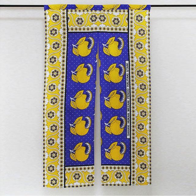 カンガの暖簾(のれん)|模様替え / 玄関