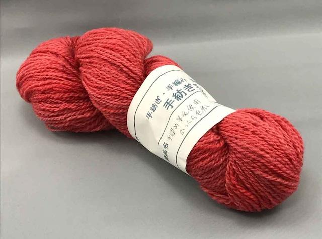 Th1)手染め羊毛使用 ふっくら毛糸赤(C1002)