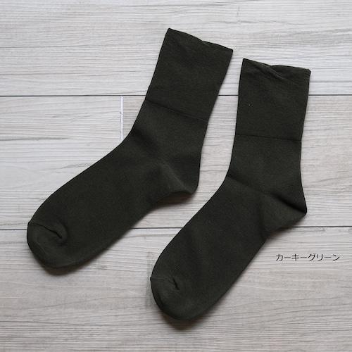 足が覚えてくれている気持ちがいいくつ下 normal 約22-24cm【男女兼用】の商品画像5