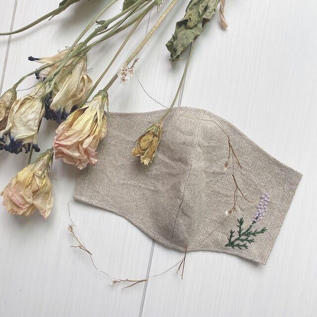 ラベンダーのワンポイント刺繍マスク