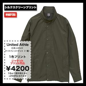 United Athle C/N スタンド フードイン ジャケット(一重) (品番7325-01)