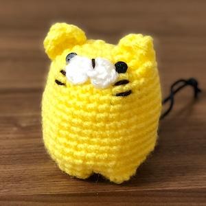 とら 黄色 チョークボール cb-798