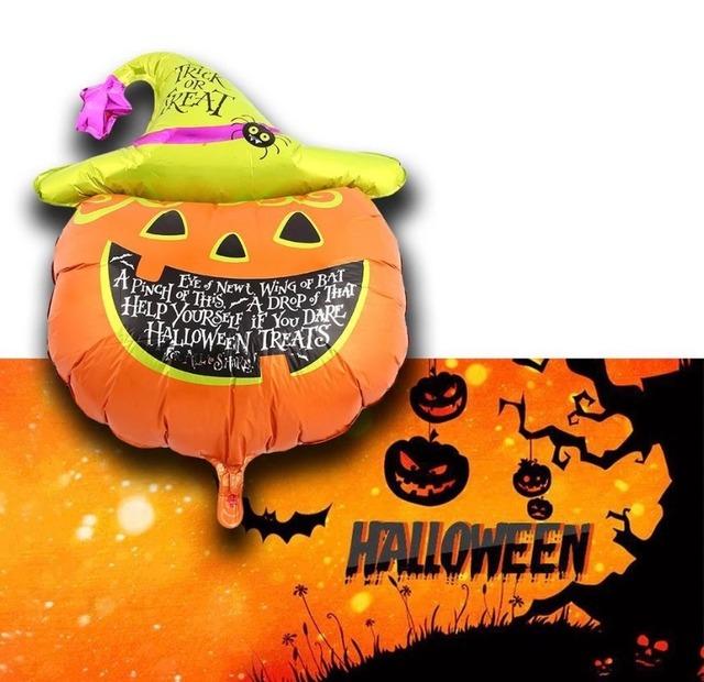 ハロウィン アルミバルーン  かぼちゃ