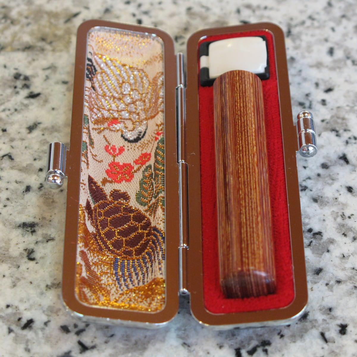 彩華(サイカ) 13.5 mm 実印(高級本革ケース付き)