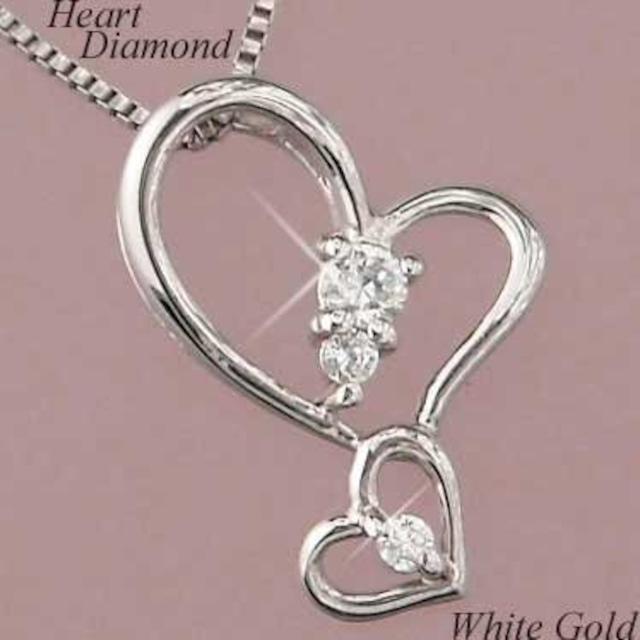 ダイヤモンド ネックレス ハート ダブル ペンダント レディース ホワイトゴールド 10金