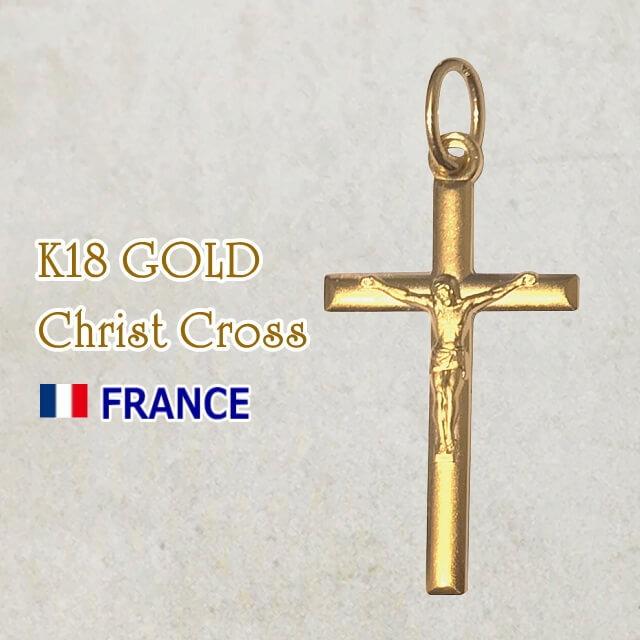 18金 キリストクロス 十字架 フランス教会正規品 K18 18KYG ゴールド ペンダント チャーム ゴールドネックレス