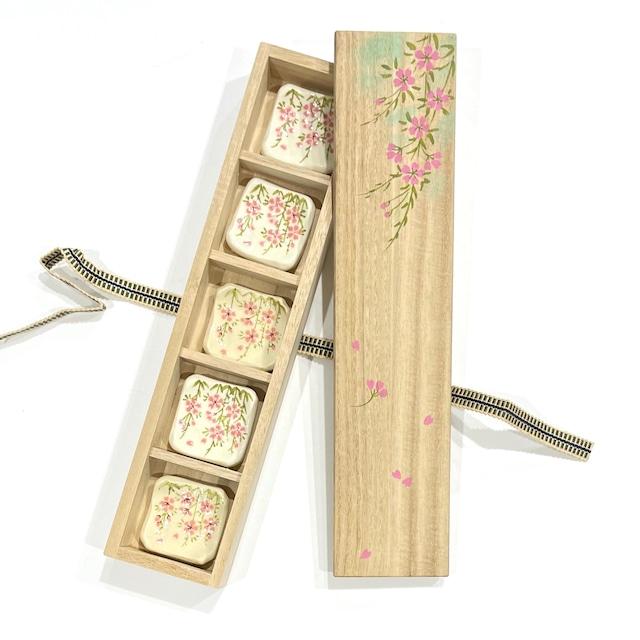 【ご予約商品】祇園桜 箸置き《陶泉窯》