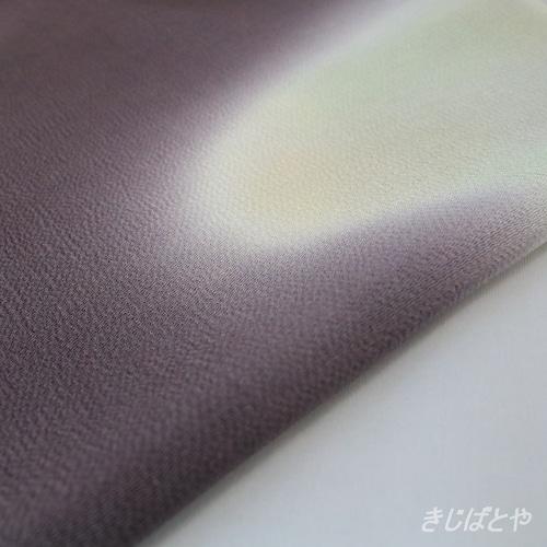 【N様ご予約品】今鶴羽の帯揚げと深紫の帯締めのセット