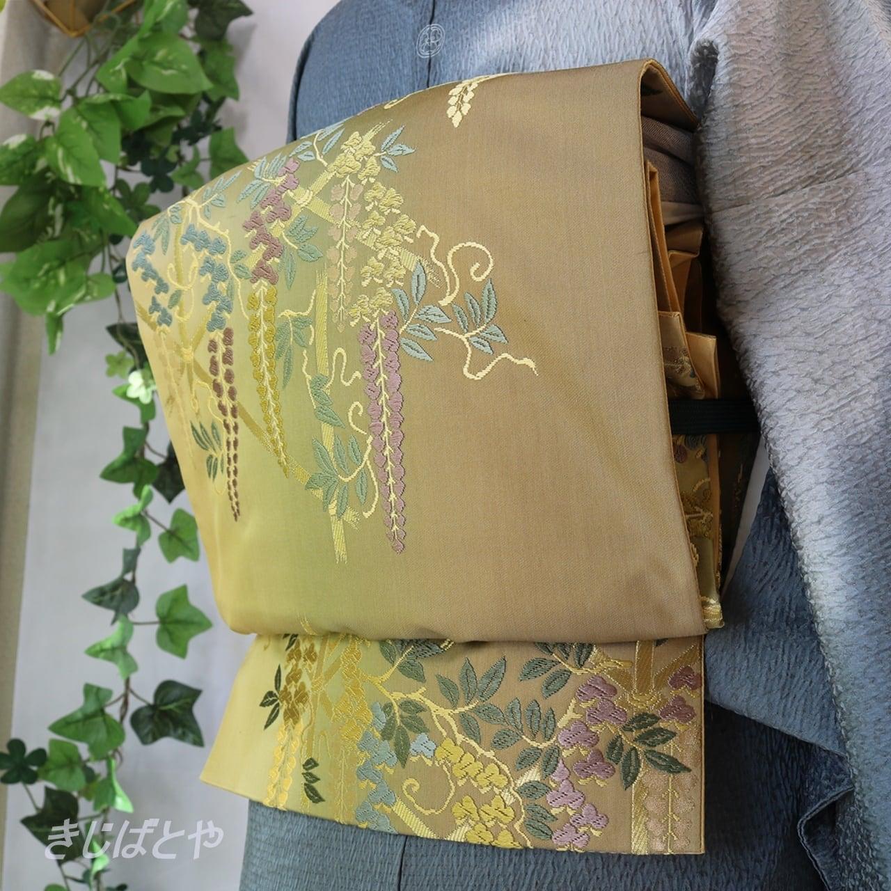 正絹 真鍮色に藤の袋帯