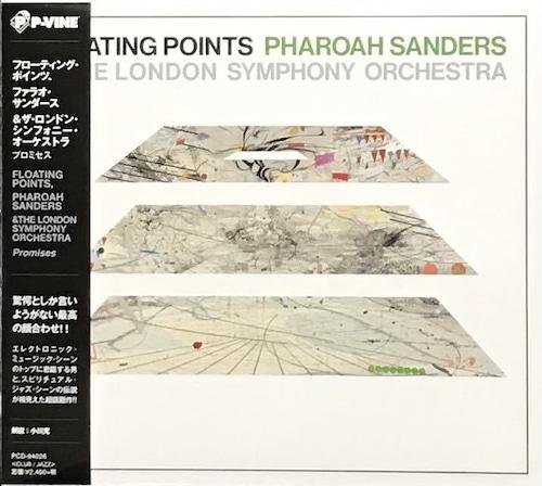 【ラスト1/LP】Floating Points, Pharoah Sanders & The London Symphony Orchestra - Promises