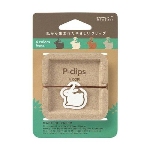 P-clips  紙から生まれたクリップ