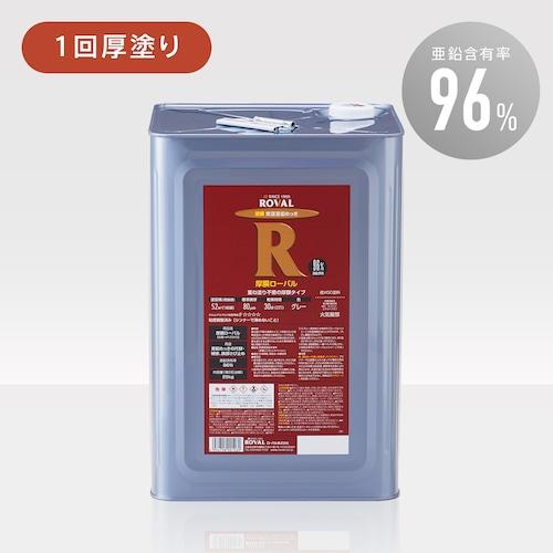 厚膜ローバル 25kg缶