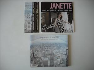 【CD】JANETTE WITH TSUYOSHI YAMAMOTO TRIO / COQUETTISH