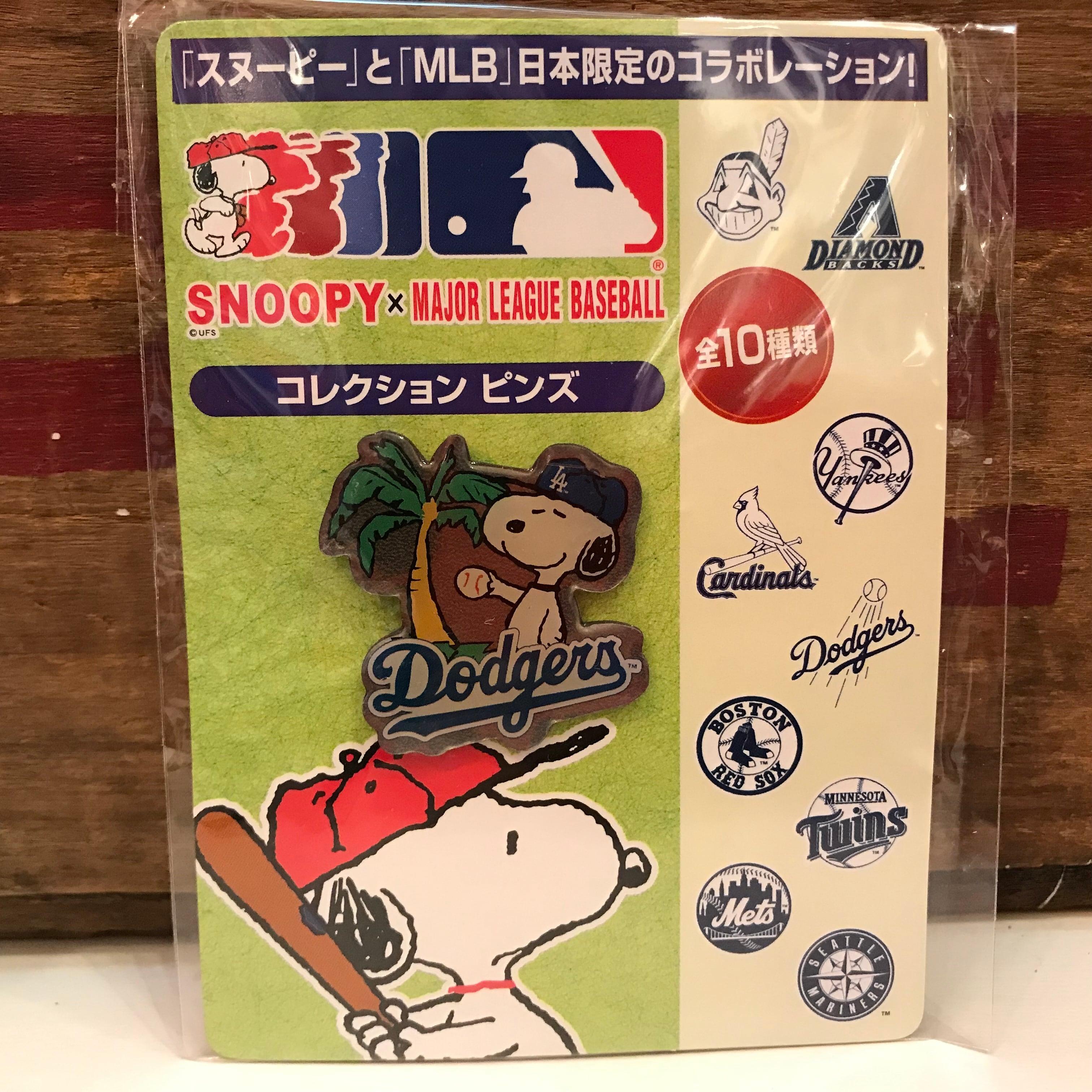 スヌーピー MLB コラボ コレクション ピンズ ドジャース