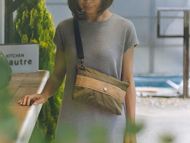 A4ショルダーバッグ ミリタリー【受注生産】