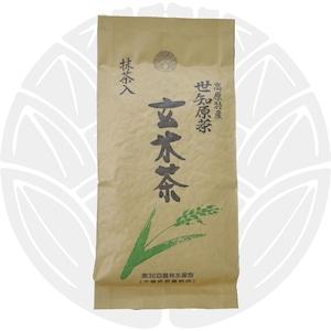 【2021年 新茶】抹茶入り玄米茶 200g袋入