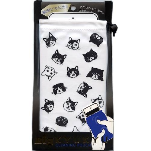 猫ポーチ(白黒さんいらっしゃいお掃除ポーチBIG)白黒さんランダム