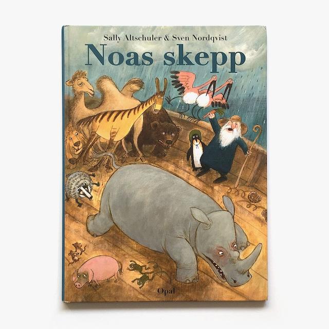スヴェン・ノードクヴィスト「Noas skepp(ノアの方舟)」《2012-01》