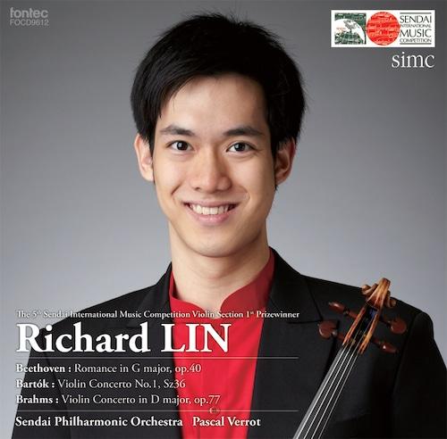 リチャード・リン 第5回仙台国際音楽コンクール ヴァイオリン部門優勝