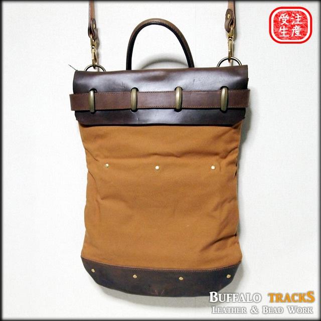 Wild West Bag / WWB-001