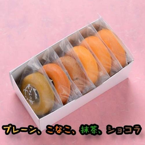お試し厳選4種類セット! 米粉100%手焼きドーナツ グルテンフリー 【送料無料】