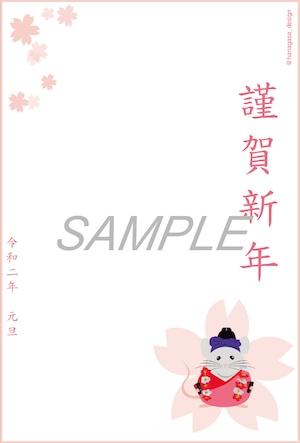 【琉球舞踊】2020年 年賀状データテンプレート - 貫花 -