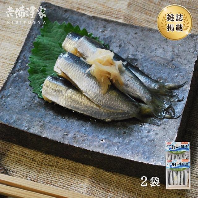 吉備津家 特選 ままかりの酢漬け 2袋 『冷凍商品』