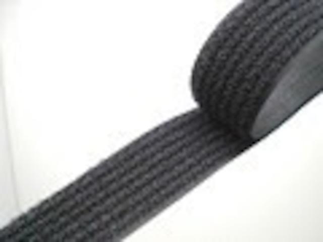 クラレ フリーマジック 縫製タイプ 黒 20mm幅 黒/白 50センチ