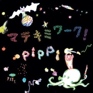 PiPPi 1st Mini Album「マテキミワーク!」