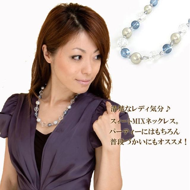 【日本製 Vajra】春夏・清楚で上品なお嬢様スタイル☆ブルーパール ネックレス(専用化粧箱付)