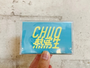 CHIIO / 熱寫生 Heat Sketch 「Rhyming Slang Split Tour Cassette Tape Vol.4 」(TAPE)