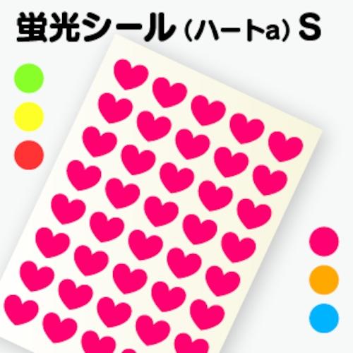 【ハートシールA 】S(1.6cm×1.3cm)