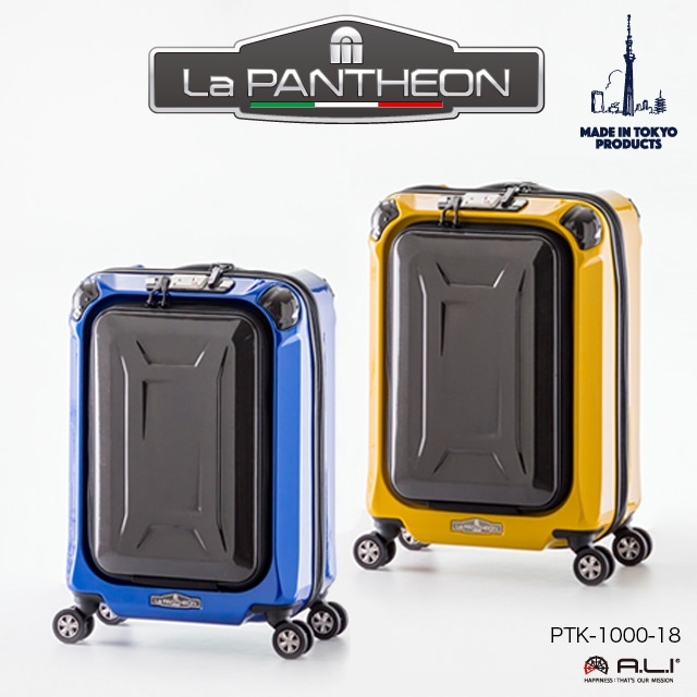 【1〜2泊用】La PANTHEON PTK-1000-18 30L 【機内持ち込み可能サイズ】