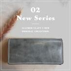 ブルーグレイッシュの長財布