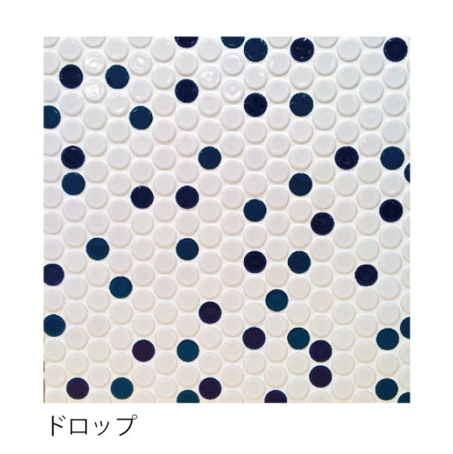 ドロップ オリジナルミックス 19丸/SWAN TILE プリセラ19Vミックス かわいい 寒色