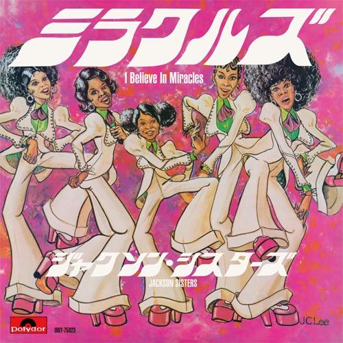 ジャクソン・シスターズ - ミラクルズ(1976アルバム・ヴァージョン) c/w ミラクルズ(1973シングル・ヴァージョン)(Pink Vinyl)