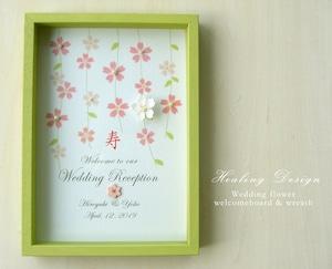 ウェルカムボード BOX 和風モダン (しだれ桜&グリーン)和装 結婚式