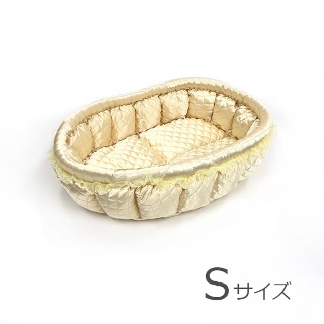 ふーじこちゃんママ手作り ぽんぽんベッド(サテンクリーム)Sサイズ【PB16-053S】