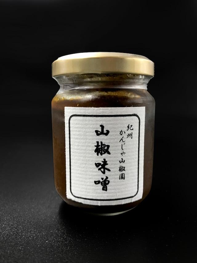 20、山椒味噌〈1個〉【配送無料】