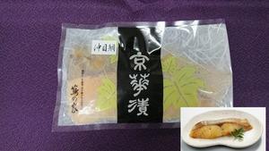 京華漬おひとつ包装「沖目鯛」 : 蔦の家