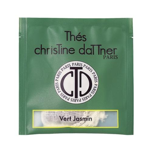 Vert Jasmin(ジャスミングリンティー)1P