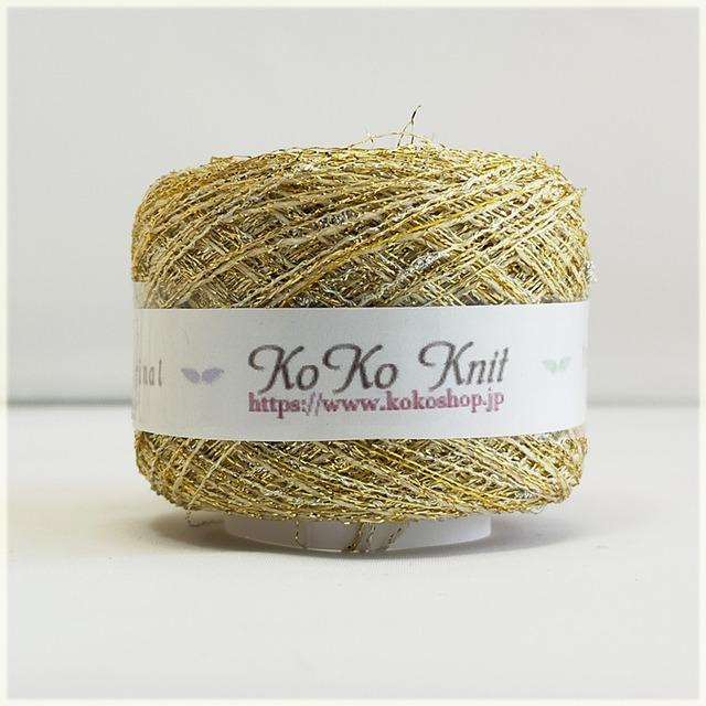 KoKo Jewelry ~ゴールドネップ~ ラメ糸の引き揃え糸 アクセサリー素材 飾り編みやアクセント、キラキラモチーフにも