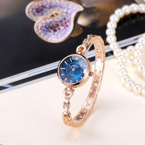 ファッション 合わせやすい 個性派 レディース 腕時計<ins-2164>