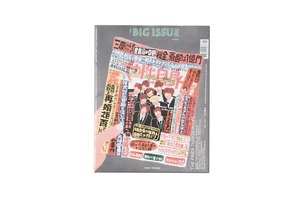 The Big Issue Taiwan 110 / The Finer Things in Life 日常物件的可能